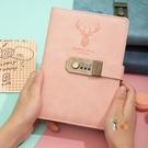 密碼本 帶鎖日記本女小學生少女精致密碼鎖筆記本簡約復古加厚密碼筆記本子創意