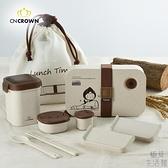 稻谷纖維日式飯盒可微波分格便當盒餐盒壽司盒【極簡生活】