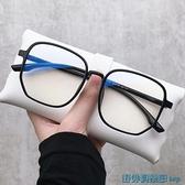 眼鏡框 素顏神器黑框眼鏡女網紅款韓版潮有度數圓臉大臉顯瘦眼鏡框男 快速出貨
