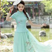 【熊貓】女裝小香風繡花改良唐裝旗袍上衣長裙兩件套