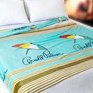 毛毯【綠底條紋】雨傘牌 法蘭絨 ◆舒眠保...