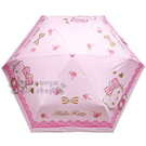 〔小禮堂〕Hello Kitty 折疊雨...
