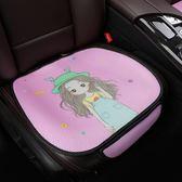 汽車坐墊單片夏季無靠背卡通車墊四季通用冰絲涼墊可愛汽車座墊   小時光生活館