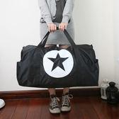 正韓防潑水可摺疊旅行袋短途旅行包超大容量男大號手提行李包女旅遊