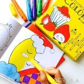 Endu畫畫本繪畫本 兒童涂色書3-6歲幼兒涂鴉填色本學習用品套裝 卡卡西