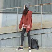 連帽衛衣女韓版潮學院bf風寬鬆學生加絨純色ulzzang套頭  伊莎公主