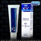 Durex杜蕾斯 KY潤滑劑 100g 凝膠