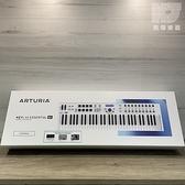 【凱傑樂器】ARTURIA keylab essential 61主控 鍵盤 合成器 白色 公司貨