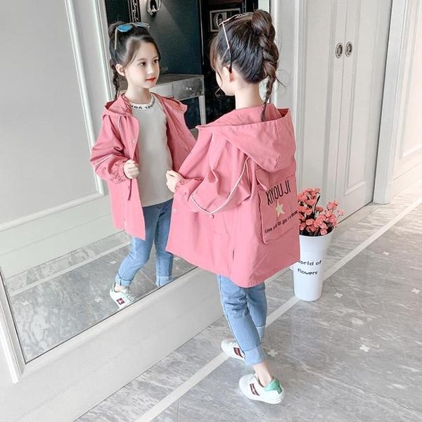 女童外套秋裝潮兒童小女孩超洋氣中長款風衣網紅童裝上衣