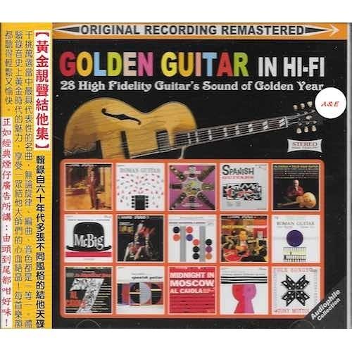停看聽音響唱片】【CD】Golden Guitar in Hi-Fi