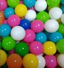 *粉粉寶貝玩具*遊戲彩球 (球屋、球池專用)~粉色球500球~台灣製