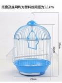 鳥籠虎皮鸚鵡鳥籠子