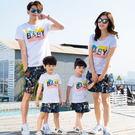 ★韓版SH-S806★《BABY塗鴉》短袖親子裝♥情侶裝