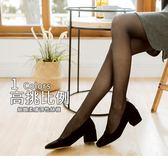 《ZB0442》加長型高挑細緻柔膚彈性空姐絲襪 OrangeBear