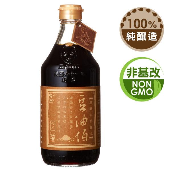 【台灣源味本舖】豆油伯金豆醬油500ml