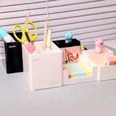 多功能筆筒創意時尚韓國小清新學生可愛文具收納盒桌面擺件【免運】