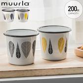 露營 馬克杯【Z0025】Muurla北歐手工鄉村葉片-琺瑯杯 西班牙製造  完美主義