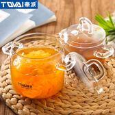燉盅 華派玻璃燕窩燉盅高硼硅玻璃雞蛋燉碗帶蓋透明玻璃甜品布丁碗湯碗 阿薩布魯