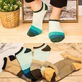 BUOSHITUO/博獅圖襪子男士短襪船襪低幫短筒棉襪四季防臭薄款男襪 艾尚旗艦店