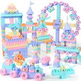 積木玩具3-6周歲兒童1-2拼裝塑料益智寶寶拼插男孩女孩7-8-10小孩 qf2424【黑色妹妹】