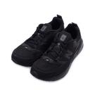 NEW BALANCE 45X 復古休閒跑鞋 全黑 MS45XLAA 男鞋
