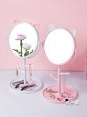 化妝鏡 創意高清臺式可旋轉女桌面學生宿舍公主鏡子梳妝鏡 快速出貨