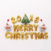 聖誕節氣球裝飾場景布置聚會派對佈置【奇趣小屋】
