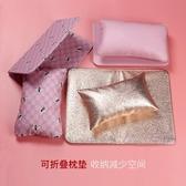 美甲手枕套裝全套網紅日系大理石暈染可折疊水洗高檔美甲墊子桌墊 【快速出貨八五折】