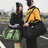 韓版健身包男女手提鞋位圓筒瑜伽運動包大容量學生行李包 伊蒂斯女装