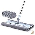 一件8折免運 平板拖把免手洗家用拖地墩布...