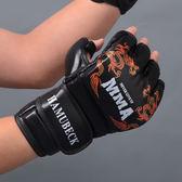 拳套散打手套拳擊手套半指成人泰拳分指搏擊專業沙袋護手訓練拳套跨年提前購699享85折