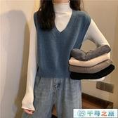 馬甲毛衣背心女小個子百搭洋氣V領短款無袖外套上衣【千尋之旅】