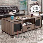 【水晶晶家具/傢俱首選】JM9733-1哈麥德4呎工業風低甲醛鐵網單抽雙門大茶几