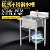 水槽 商用不銹鋼水槽水池雙槽三池洗菜盆洗碗消毒池廚房家用帶支架T