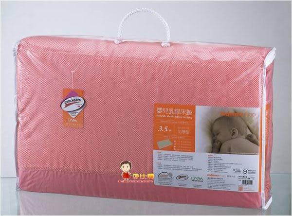*babygo*媽咪小站乳膠加厚小床墊-3M布套【粉】C911807