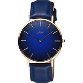 STAR 時代 城市情人漸層石英女錶-藍x玫塊金框/36mm 7T1902-331RG-BB