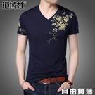 男短袖t恤 夏季男士短袖T恤 V領 冰絲韓版半袖 印花 絲光棉男上衣 自由角落