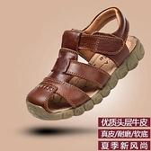 男童涼鞋2021夏季新款韓版寶寶1-2-3歲5防滑軟底兒童包頭小童真皮 幸福第一站