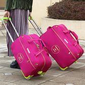 拉桿包 旅行包拉桿包女手提男大容量行李包旅游包袋防水可折疊待產登機包jy【618好康又一發】