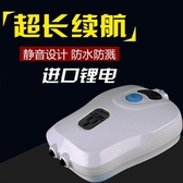 魚缸增氧泵打氧機小型USB