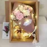 水晶花幹花花束康乃馨香皂花帶燈大禮盒送女友生日畢業畢業禮物  韓語空間  YTL
