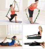 無彈力瑜伽伸展帶拉筋帶輔助拉伸健身拉力帶子瑜伽力量訓練空中繩【免運直出】