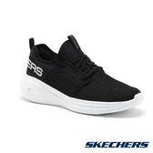 SKECHERS GO RUN FAST VALOR 運動鞋 休閒鞋 針織 男鞋 黑 - 55103BKW