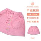 粉色平織短裙褲(內拼接安全褲) [6014] RQ POLO 小童 5-17碼 春夏 童裝 現貨