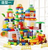 黑五好物節兒童大顆粒積木塑料拼插益智1-2歲寶寶男孩3-6玩具-7-8-10周歲百搭潮品