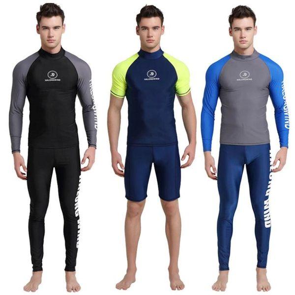 男潛水服 分體長袖游泳衣短褲大碼速干防曬緊身浮潛水母衣