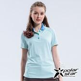 PolarStar 女 條紋排汗快乾POLO衫『淺藍』P18122 排汗衣 排汗衫 露營.戶外.吸濕排汗.透氣快乾.抗UV