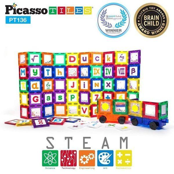 美國畢卡索 PicassoTiles PT136 磁性積木片STEM卡匣式擴展豪華組