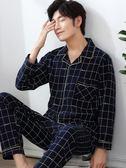 睡衣男長袖棉質春秋季中青年薄款全棉休閒男士睡衣家居服套裝夏季
