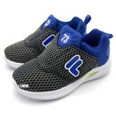 《7+1童鞋》FILA7-J852T-033   輕量好穿   炫彩反光  飛機鞋    運動鞋 4256   藍色
